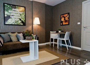 Located in the same area - D Condo Mine - Phuket