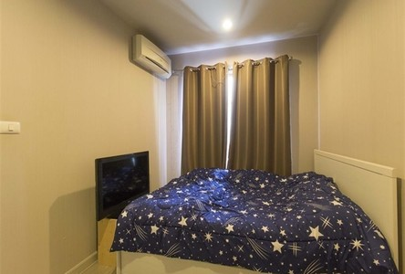 For Sale or Rent 1 Bed Condo in Wang Thonglang, Bangkok, Thailand