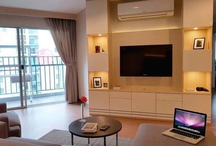 Продажа или аренда: Кондо с 3 спальнями возле станции MRT Phra Ram 9, Bangkok, Таиланд