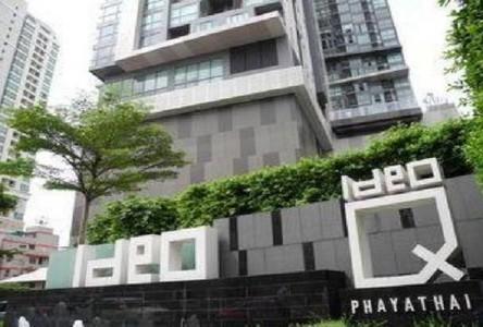 For Sale 2 Beds コンド Near BTS Phaya Thai, Bangkok, Thailand