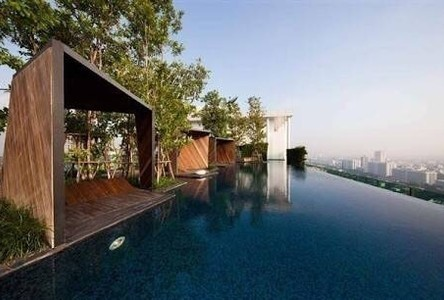 For Sale 1 Bed Condo Near MRT Lat Phrao, Bangkok, Thailand