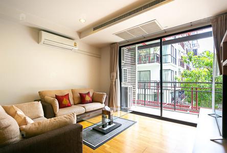 В аренду: Кондо с 2 спальнями в районе Huai Khwang, Bangkok, Таиланд