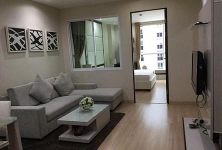 For Sale 1 Bed Condo Near BTS Ratchathewi, Bangkok, Thailand