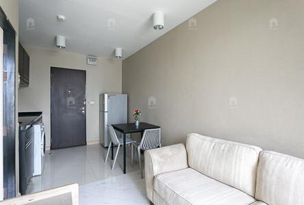 Продажа: Кондо c 1 спальней в районе Huai Khwang, Bangkok, Таиланд