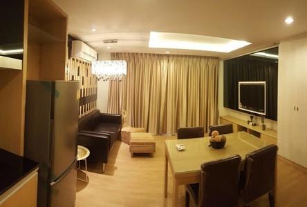 Продажа или аренда: Кондо с 2 спальнями возле станции BTS Bang Chak, Bangkok, Таиланд