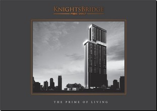 В том же районе - Knightsbridge Prime Onnut