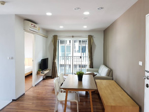 Located in the same area - Condo U @ Huamak Station