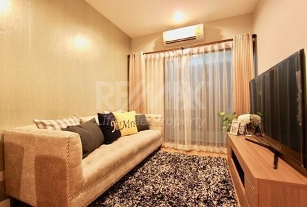 Продажа: Кондо c 1 спальней возле станции BTS Phrom Phong, Bangkok, Таиланд