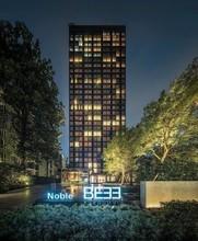 В том же районе - Noble BE33