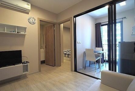 ให้เช่า คอนโด 1 ห้องนอน ติด MRT เพชรบุรี