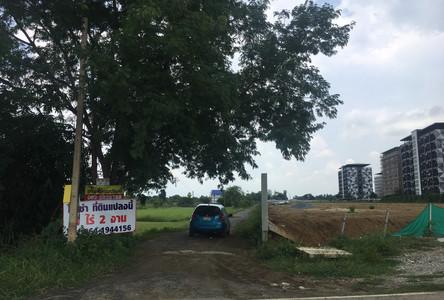 For Rent Land 1-2-0 rai in Kamphaeng Saen, Nakhon Pathom, Thailand