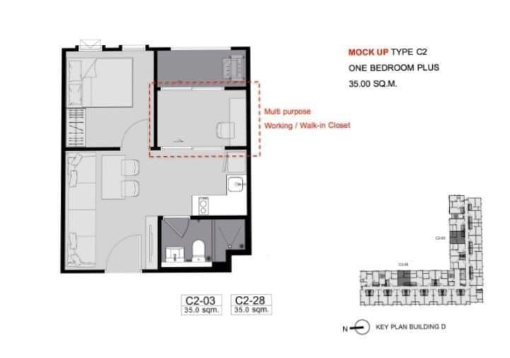 แอสปาย อโศก - รัชดา - ขาย คอนโด 1 ห้องนอน ติด MRT พระราม 9 | Ref. TH-CISXVHLZ