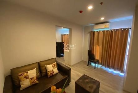 For Rent 2 Beds Condo in Bang Bua Thong, Nonthaburi, Thailand