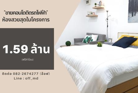 For Sale Condo 29 sqm Near BTS Udom Suk, Bangkok, Thailand