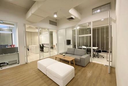 В аренду: Готовый бизнес 365 кв.м. в районе Huai Khwang, Bangkok, Таиланд