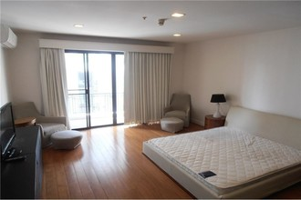 Located in the same area - Prime Mansion Sukhumvit 31