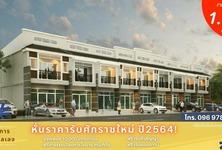 For Sale 2 Beds Shophouse in Pran Buri, Prachuap Khiri Khan, Thailand