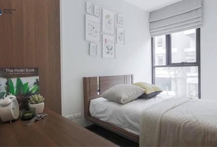 ขาย หรือ เช่า คอนโด 2 ห้องนอน ติด MRT สุขุมวิท