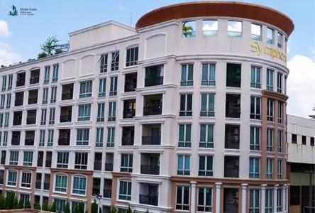 Продажа: Кондо с 2 спальнями возле станции BTS Bang Chak, Bangkok, Таиланд