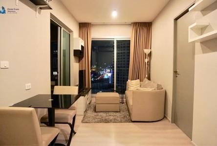 Продажа: Кондо с 2 спальнями возле станции MRT Huai Khwang, Bangkok, Таиланд