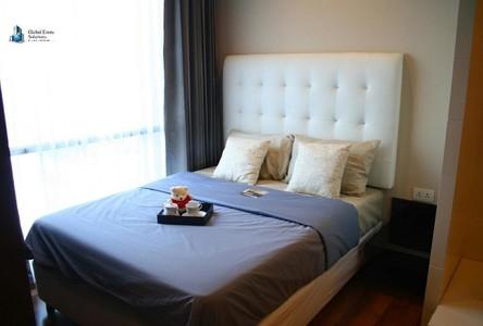 В аренду: Кондо c 1 спальней возле станции MRT Thailand Cultural Centre, Bangkok, Таиланд