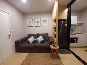 Located in the same area - Plum Condo Pinklao Station