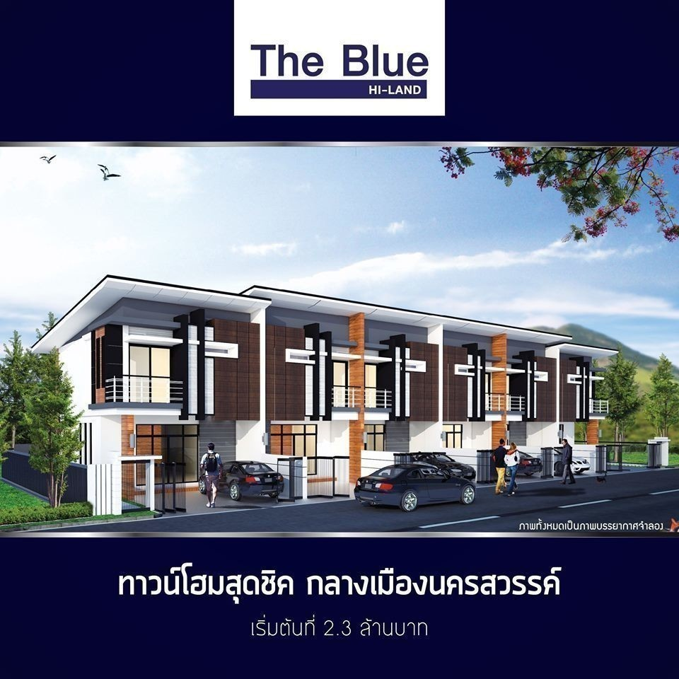 For Sale 2 Beds Townhouse in Mueang Nakhon Sawan, Nakhon Sawan, Thailand | Ref. TH-XWRSZGXT
