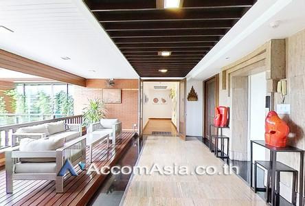 В аренду: Кондо с 5 спальнями в районе Watthana, Bangkok, Таиланд