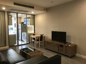 Located in the same building - The room Sathorn - TanonPun
