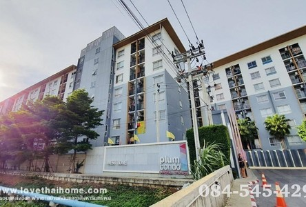 For Sale 1 Bed Condo in Bang Yai, Nonthaburi, Thailand