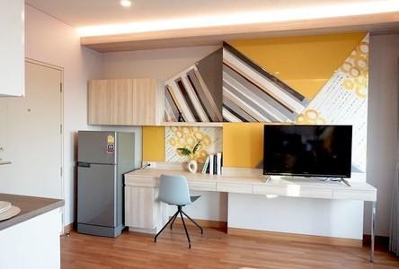 For Rent Condo 24 sqm in Din Daeng, Bangkok, Thailand