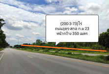 For Sale Land 200-3-73 rai in Nong Han, Udon Thani, Thailand