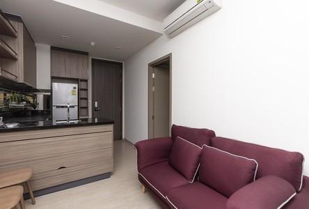 For Rent 1 Bed Condo Near BTS On Nut, Krabi, Thailand
