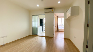 Located in the same building - U Delight 3 Prachachuen - Bang Sue