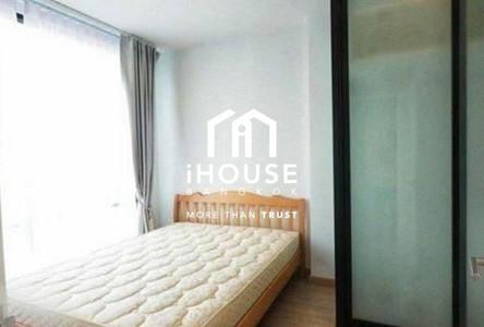 В аренду: Кондо c 1 спальней в районе Sathon, Bangkok, Таиланд