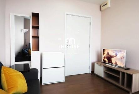 For Sale Condo 23 sqm in Bang Sue, Bangkok, Thailand
