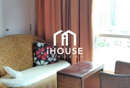 For Rent Condo 37 sqm Near BTS Nana, Bangkok, Thailand
