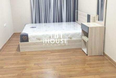 В аренду: Кондо c 1 спальней в районе Ratchathewi, Bangkok, Таиланд