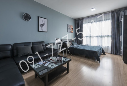 For Sale or Rent Condo 28 sqm in Lat Phrao, Bangkok, Thailand