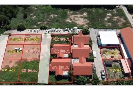 For Sale Land 42 sqwa in Mueang Chachoengsao, Chachoengsao, Thailand