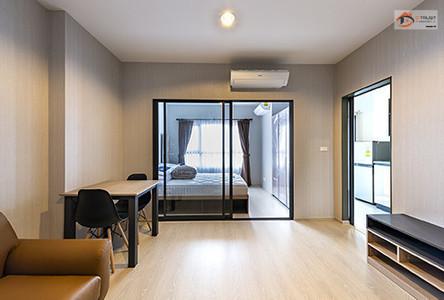 For Sale 1 Bed Condo in Bangkok, Thailand