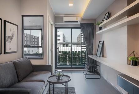 Продажа или аренда: Кондо c 1 спальней возле станции BTS Bang Chak, Bangkok, Таиланд