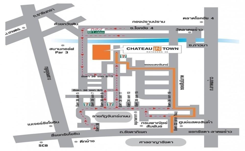 ชาโตว์ อิน ทาวน์ รัชดา 36 - ขาย คอนโด 1 ห้องนอน จตุจักร กรุงเทพฯ | Ref. TH-IZNKGWSK