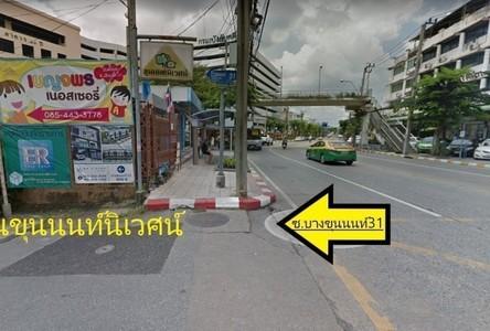 Продажа: Земельный участок 928 кв.м. в районе Phra Nakhon, Bangkok, Таиланд