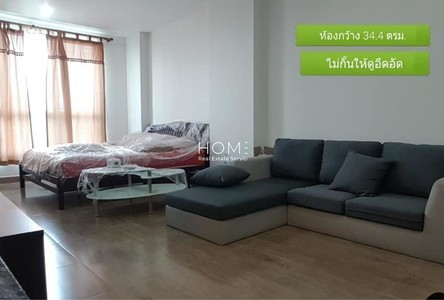 For Sale or Rent Condo 34.43 sqm Near MRT Lat Phrao, Bangkok, Thailand