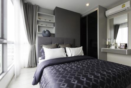 ขาย คอนโด 2 ห้องนอน บางซื่อ กรุงเทพฯ