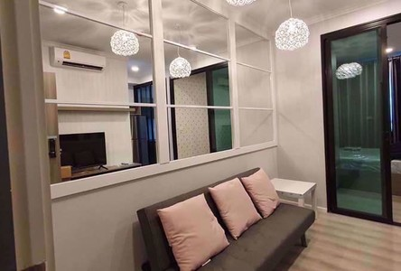 For Sale or Rent 1 Bed Condo Near BTS Bearing, Bangkok, Thailand