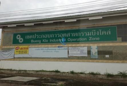 For Rent Land 504 sqm in Nong Chok, Bangkok, Thailand