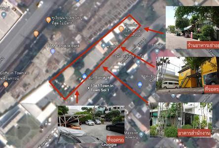 Продажа: Земельный участок 220.1 кв.ва. в районе Wang Thonglang, Bangkok, Таиланд