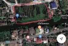 ขาย ที่ดิน 5 ไร่ ปากเกร็ด นนทบุรี